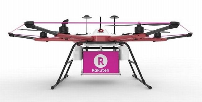 Rakutensdrone-delivery-service-3-1