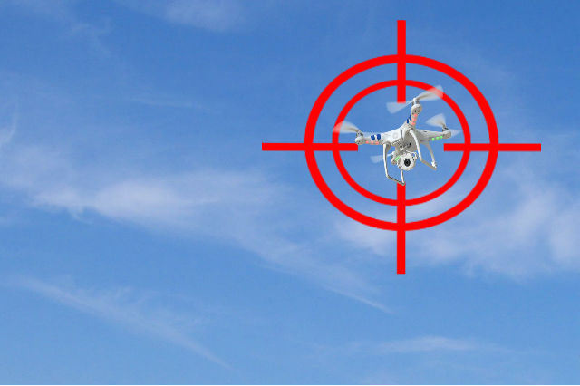 Technology that Locate Illigal Drone