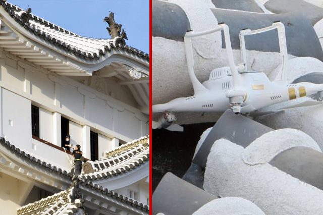 TRACKIMO-FI-Business-Man-Accepts-Responsibility-for-the-Himeji-Castle-Drone-Crash
