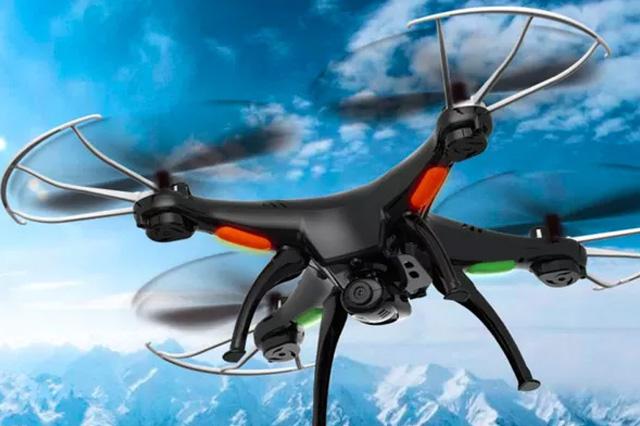 TRACKIMO-FI-FAA-Sets-Up-Advisory-Committee-to-Guide-Drone-Technology