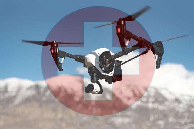 Emergency Drone