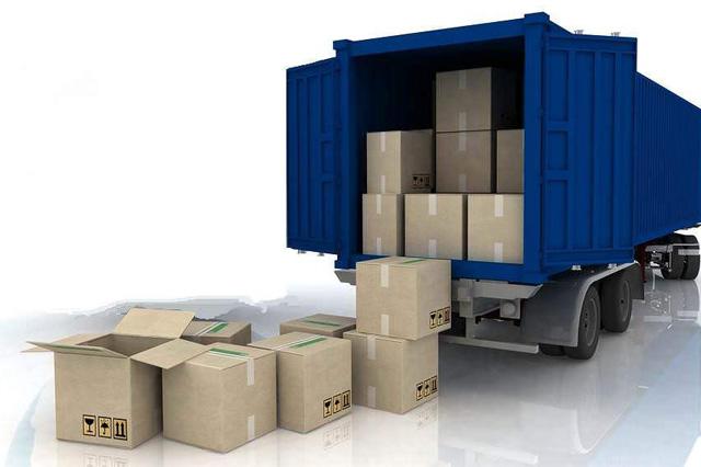 Track Cigar Shipments