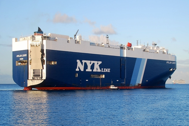 Large Shipping Companies