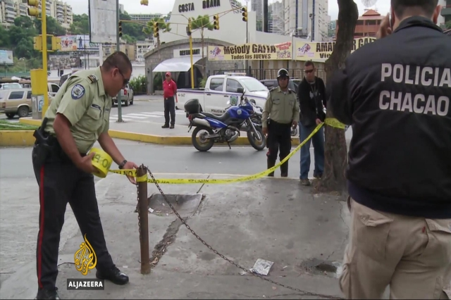 Police Crime Scene