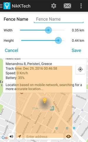 Trackimo Tracking Information